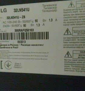 Телевизор LG 32 LN541U
