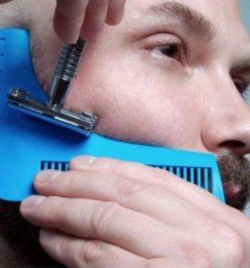 удаление волос иркутск
