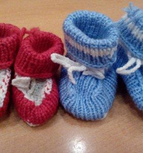 Вязаные носки - пинетки