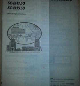 Technics SC-EH750