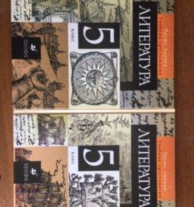 Учебник хрестоматия 5 класс 2 части