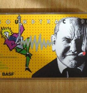 BASF Soundtrack 90 Type I - аудиокассета