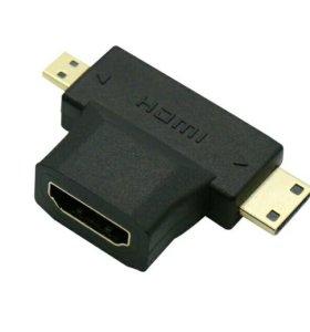 Переходник HDMI
