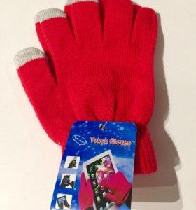 Перчатки для сенсорного телефона