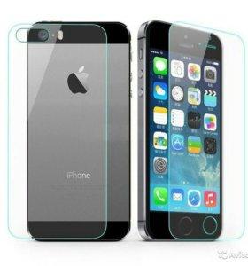 Комплект защитных стекол на iPhone 5/5s