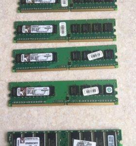 Оперативная память для компьютера ( озу)