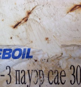 """Масло дизельное """"Teboil"""" sae-30 полусинтетика"""