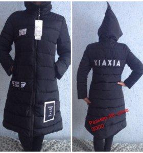 Распродажа зимних курток