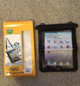 Водонепроницаемый чехол для iPad 2