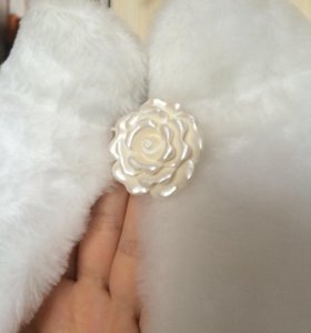 Меховая свадебная накидка