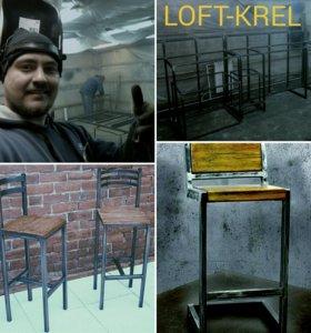 Стул Loft