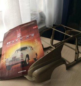 комплект коллекционной модели авто М20 Победы