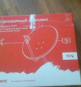 Спутниковая тарелка + тв модуль МТС