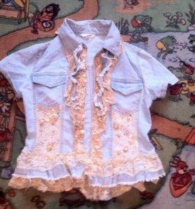Рубашка/накидка
