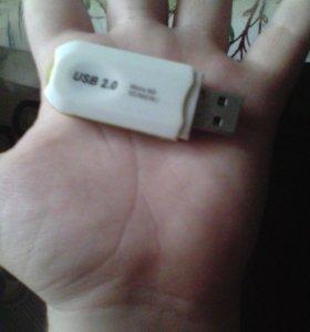 Переходник, для разных микро USB. И адаптеров