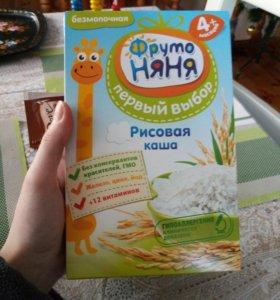 Каша безмолочная рисовая