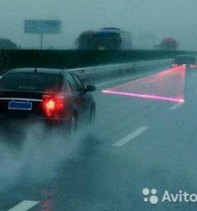 Лазерный противотуманный стоп сигнал для автомобил