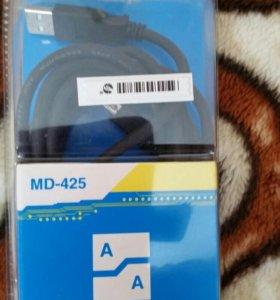 Кабель удлинитель USB
