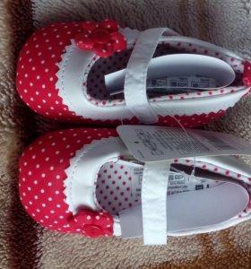 Туфли пинетки
