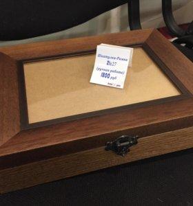 Шкатулка с рамкой для фото