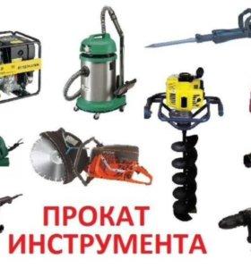Инструмент любой