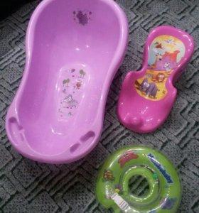Ванночка, горка, круг для купания
