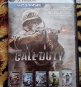 Диск Call of Duty