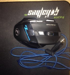 70gaming mouse