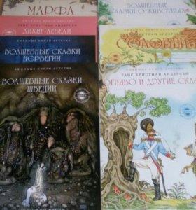 Книги детские, красочные.