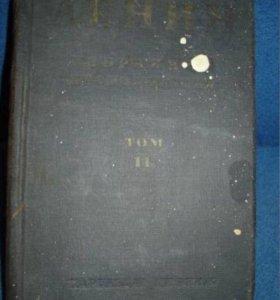 Ленин - книги, г. изд. 1928-1935, Маркс, Энгельс