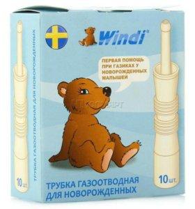 Газоотводная трубка для новорожденных WINDI -10 шт