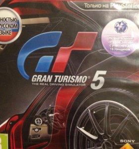 Игра для Sony PS 3