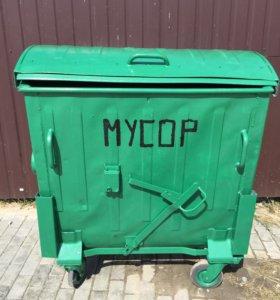 Мусорный бак (контейнер)