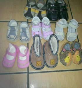 детская обувь от 50 р.