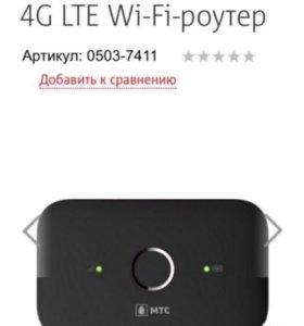 Wifi роутер МТС, модем МТС 4G LTE wifi