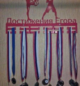 "Медальница""Именная"""
