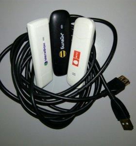 Кабель-удлинитель USB 2.0 AM/AF 3метра.