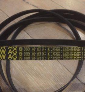 Поликлиновой ремень VW 03L903137