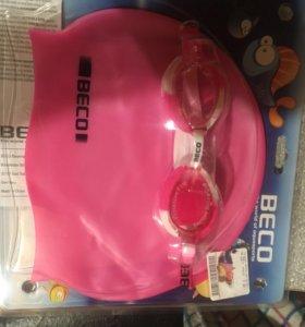 Плавательный набор для девочки и для мальчика .