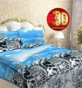 Шикарные постельные комплекты