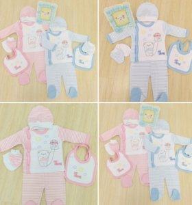 Новый костюм для малышей