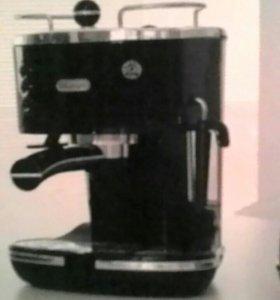 Кофеварка Делонги ЕСО 310 ВК