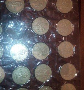Советские рубли и другие монеты.Есть империя 5,3.2