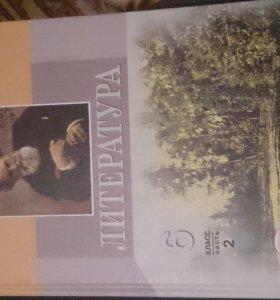 Учебник по литературе 6 класс (2 часть)