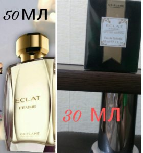 Духи ORIFLAME ECLAT FEMME -LIMITED EDITION