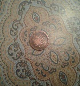 Монета стариная николая 1-го