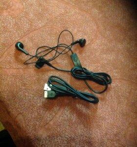 USB-провод и наушники