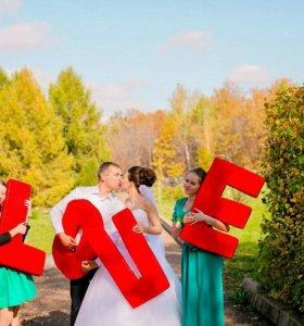 Love для фотосессии 75 см аренда/продажа