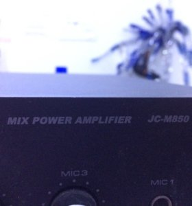 Микшер jnc jc-m850