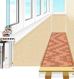 Ваш уютный балкон